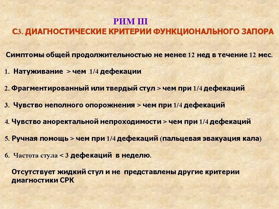 эко слим таблетки купить украина